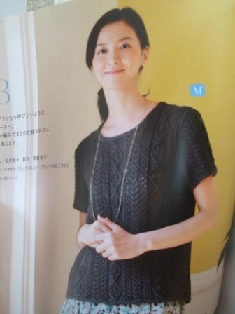 2012_0225春夏の本0003