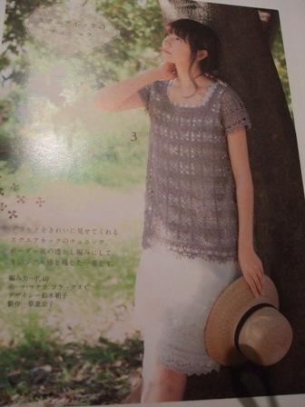 2012_0301春夏の本0005