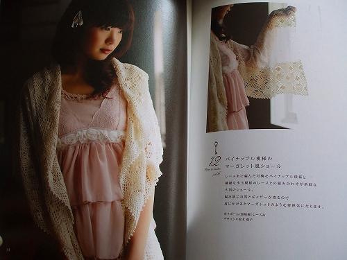 2012_0323新刊0019