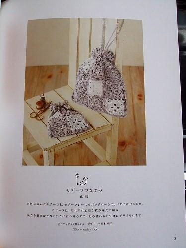 2012_0323新刊0017