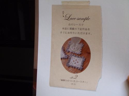 2012_0323新刊0016