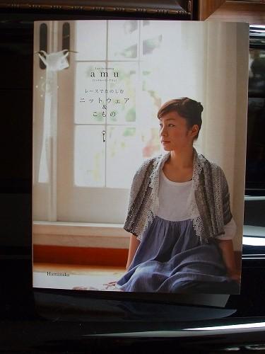 2012_0323新刊0013
