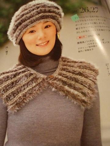 2012_0807新刊0007