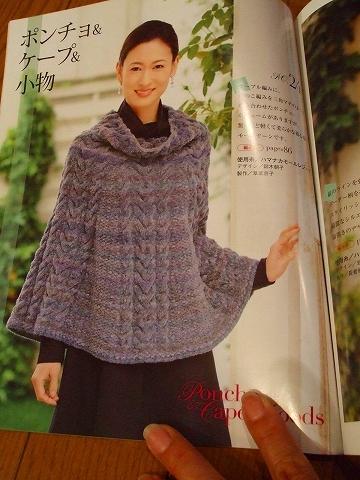 2012_0807新刊0006