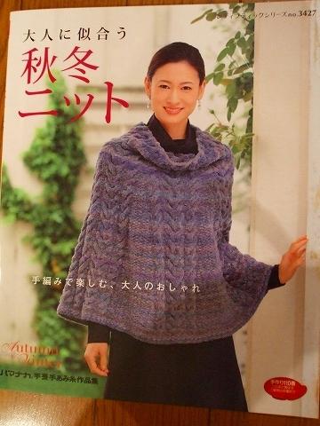 2012_0807新刊0005