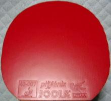 マニアック卓球用具王国・アバロン