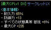CPDX冠