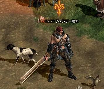 剣戦士Lv20