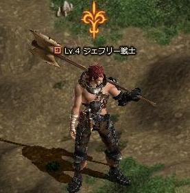 戦士Lv4