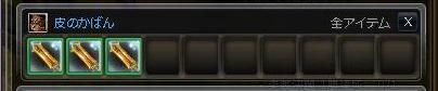 40M剣追加3本