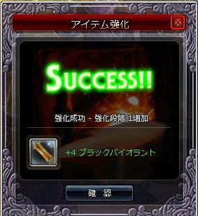 40M剣プラス4