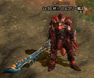 ber50M剣装備
