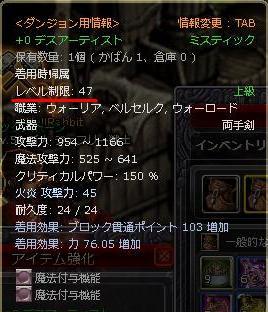 ber47M剣
