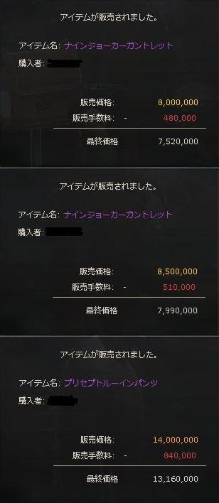 U売れ(高額