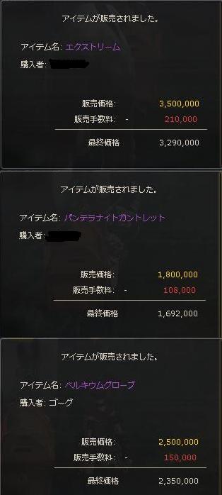 U売れ(小額).