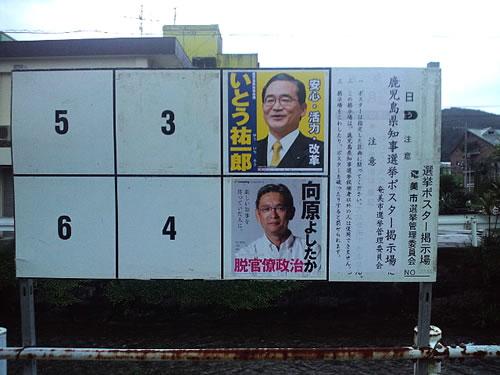 120621_kokuji.jpg