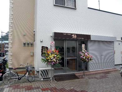hairroom_ikoi.jpg