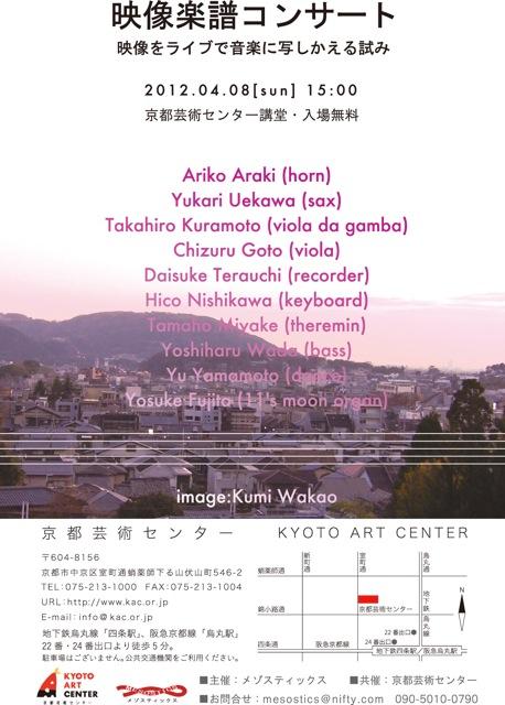 eizogakufupostcard.jpeg