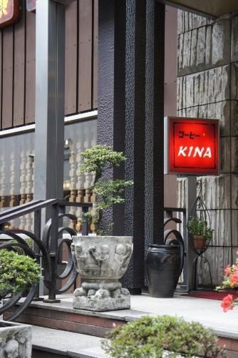 KINA 入り口
