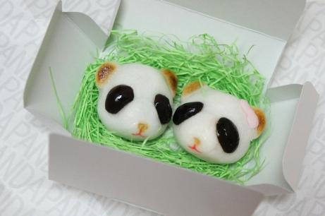 桃林堂の黒豆パンダ