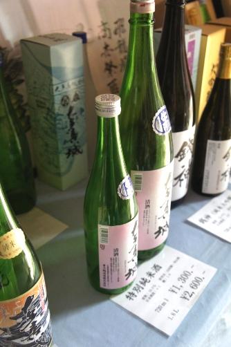 お土産は純米酒