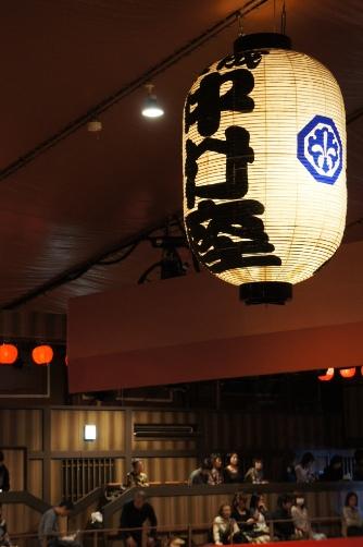 平成中村座201111①