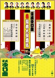 nakamuraza201201m[1]