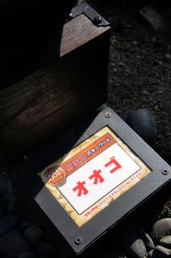 兜神社のキーワード