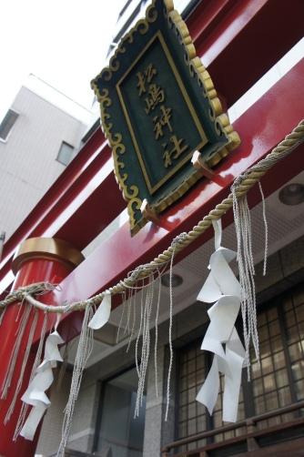 松嶋神社の鳥居