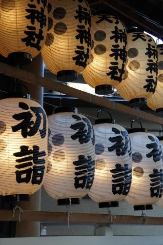 榊神社の提灯