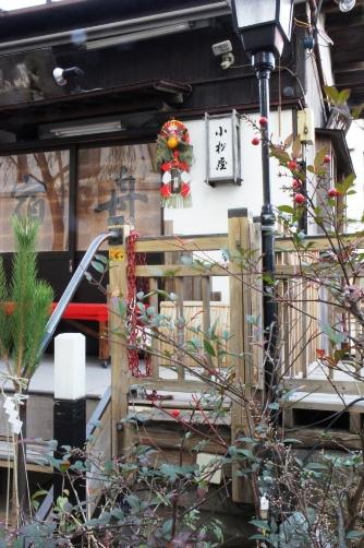 船宿小松屋2011
