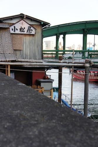柳橋と小松屋2011