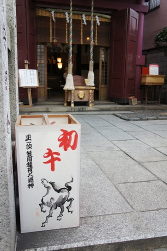 笠間稲荷神社初午