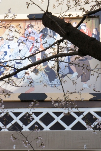 20120402芝居絵と桜