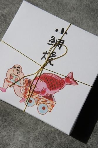 小鯛焼2012②