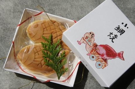 小鯛焼2012⑦