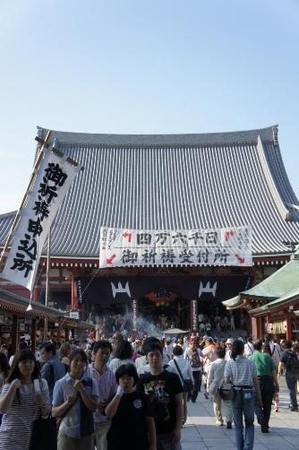 四万六千日浅草寺