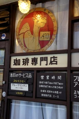 神田エース 入り口