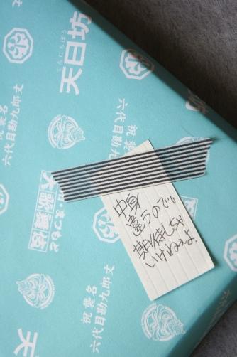 松本歌舞伎2012④