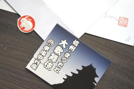 まつもと歌舞伎紙石けん