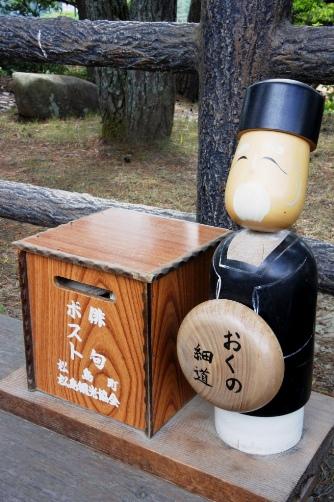五大道俳句ポスト