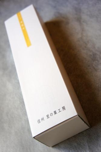 伊那栗乳菓③