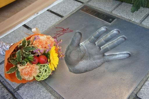 勘九郎手形に花を
