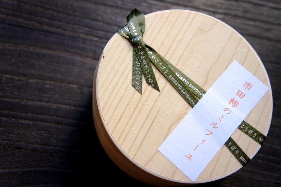 市田柿のミルフィーユ