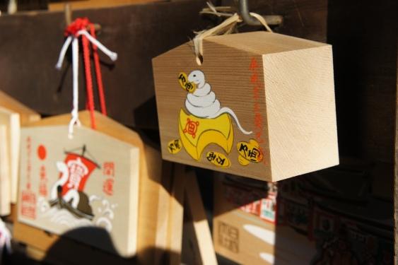 枝神社の絵馬⑤