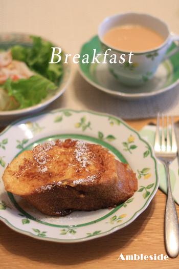 IMG_7957-Breakfast.jpg