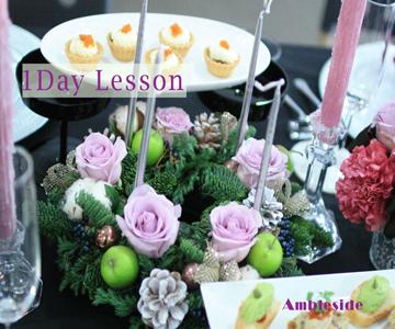 IMG_8160-1Day-lesson.jpg
