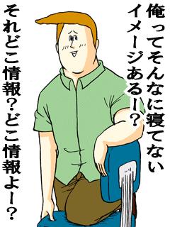 らぴちゃん5