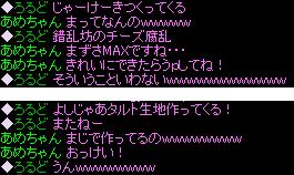 けーき@はろる