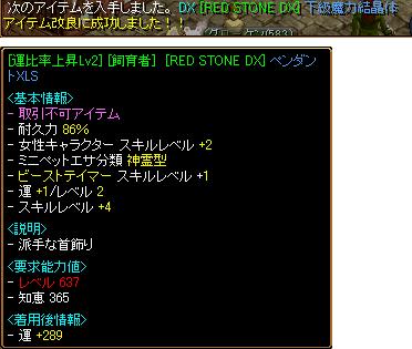 首RSDX